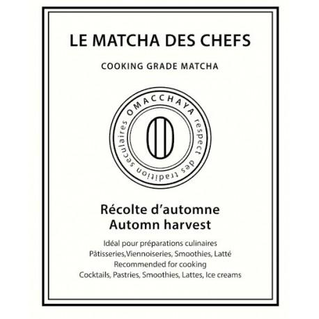 LE NUMERO 0 – BLEND YABUKITA (Le Matcha des Chefs / Cooking grade matcha)